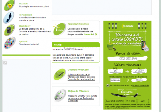 cosmote reincarcare online mic