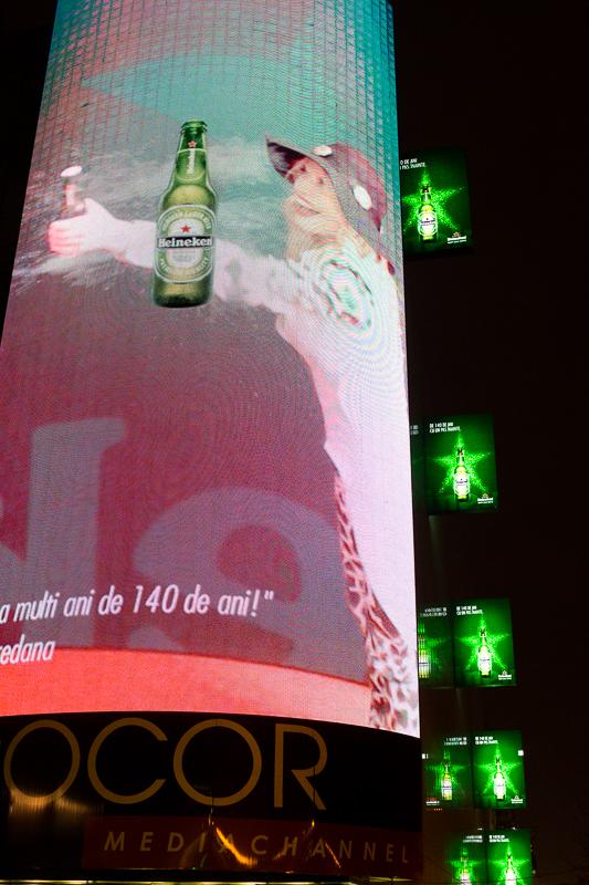 heieneken 140 de ani - mesaje de la multi ani - concurs amsterdam  (10)