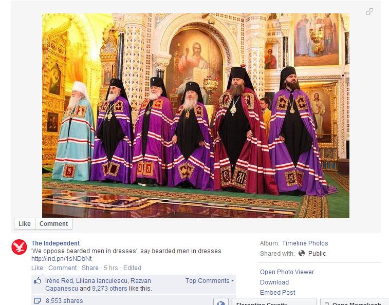 Statusul zilei pe Facebook