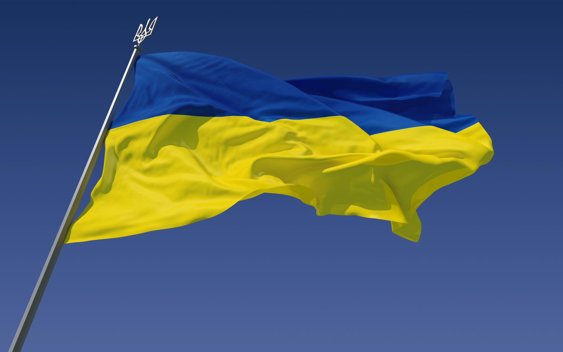 steagul ucrainei