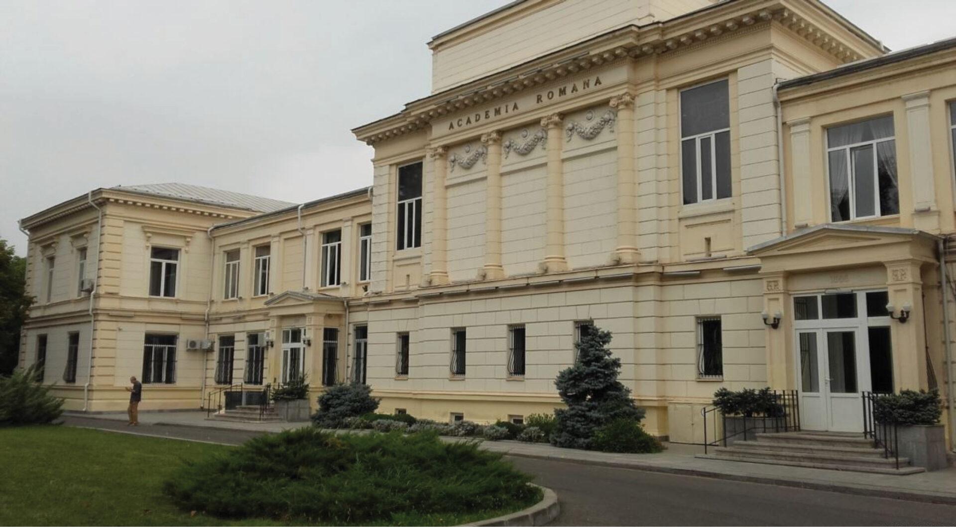 Teoria conspirației: 5G-ul și Academia Română